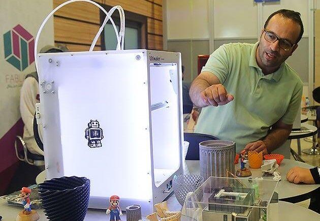ساخت دستگاه آنالایزر ارتعاشات دوکاناله توسط محققان یزدی