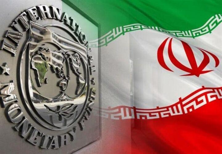 موضوعات جلسه امروز «گروه ۲۴» به ریاست ایران