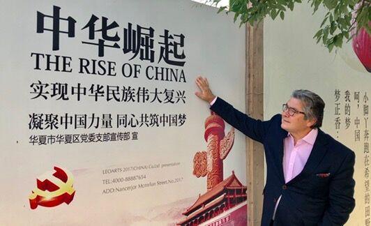 امکان دسترسی زمینی چین به مدیترانه از طریق ایران با توافق ۲۵ ساله/ «یک کمربند؛ یک جاده» مهمترین پروژه قرن ۲۱ است