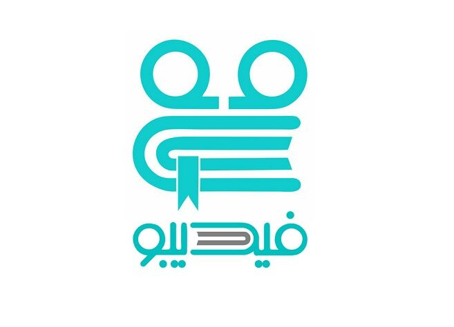 «فیدیبو» از گروهها و انجمنهای ادبی حمایت میکند
