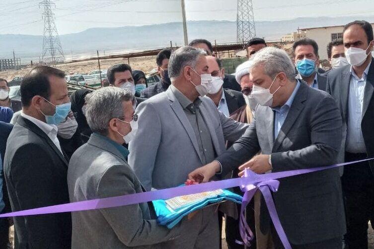 مرکز نوآوری معدن پارک علم و فناوری استان سمنان افتتاح شد