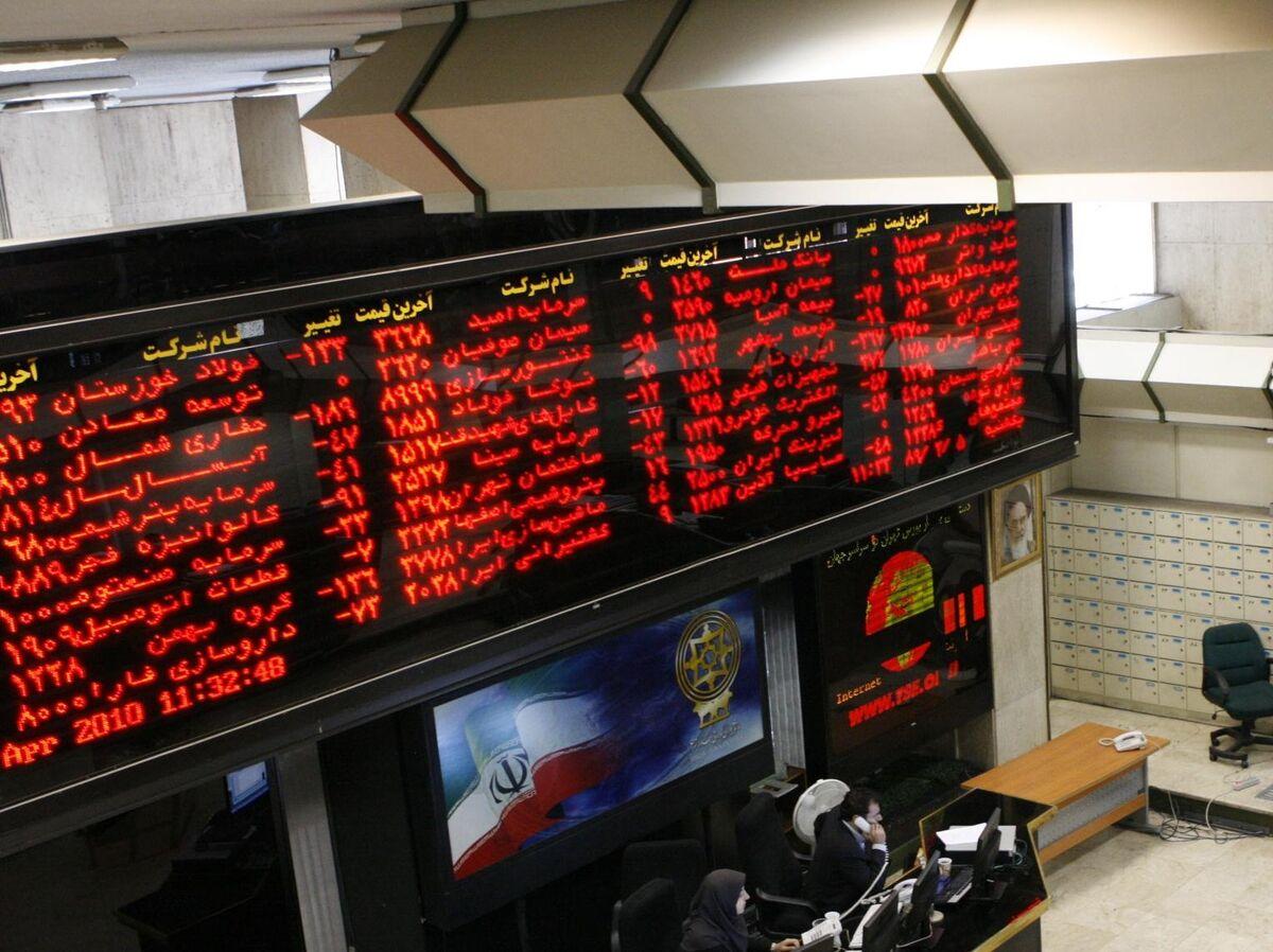 کاهش شدید معاملات در تالار شیشه ای مازندران