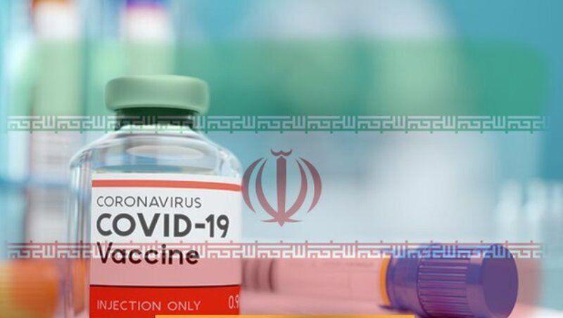 واکسن ایرانی کرونا با نام «اُسوید ۱۹» رونمایی شد