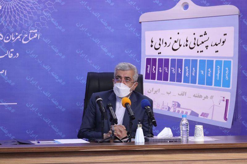 سرمایهگذاری ۲ هزار و ۹۰۰ میلیارد تومانی وزارت نیرو در ۳۱ استان کشور