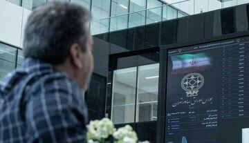 افت طبیعی بازار؛ نتیجه اخبار ضد و نقیض مذاکرات| سهامداران بورس مراقب باشند