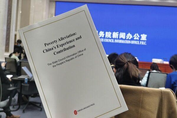 چین چگونه با فقر مبارزه کرد؟ | مسیر ۶ مرحلهای با اتکا بر نقش مردم