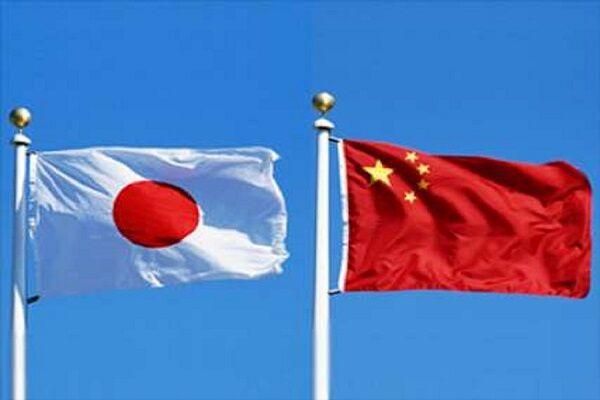 امنیت و اقتصاد؛ دو عنصر اساسی روابط چین و ژاپن