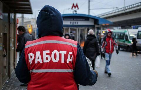 جایگاه برتر مسکو در حداقل نرخ بیکاری در سال ۲۰۲۰