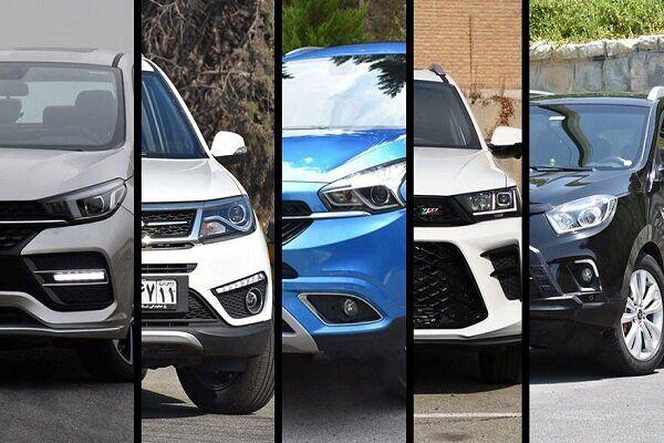 آیا خودروهای چینی فاقد کیفیت لازم است؟