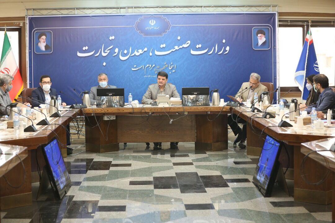 برگزاری یکصد و بیستمین جلسه هیات عالی نظارت پس از ۴ سال