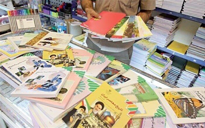 کتابهای کمک آموزشی دانش آموزان ۷۰ درصد گران شدند  ورود مافیا به حوزه کتاب