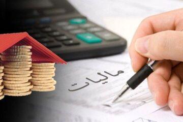 تمدید مهلت تسلیم اظهارنامه مالیات بر ارزش افزوده سال ۱۳۹۹ تا ۱۵ اردیبهشت