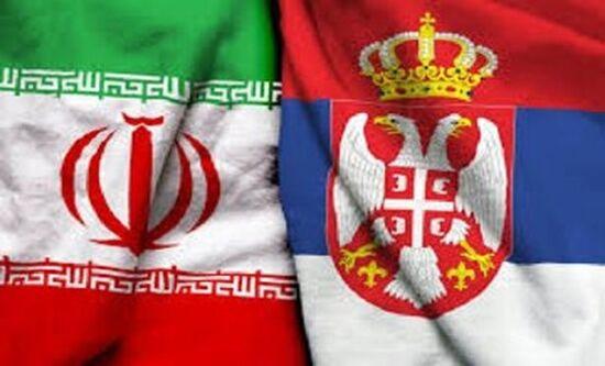 خیز ایران و صربستان برای افزایش حجم تجارت خارجی