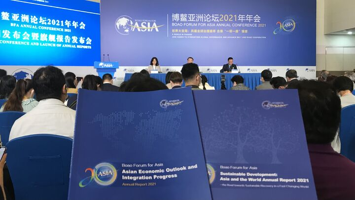 کلید «ادغام» در بهبود اقتصادی پایدار آسیا| «یک کمربند_یک جاده»؛ بهترین تعبیر از فرصتهای پیش روی چین