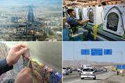 «قم» استانی کوچک با ظرفیتهای بزرگ ناشناخته| منطقهای طلایی برای فعالان اقتصادی