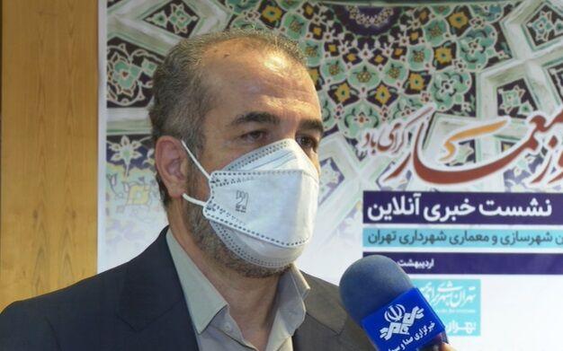 دوخته شدن ۱۰۰ میلیارد دلار به زمینهای تهران
