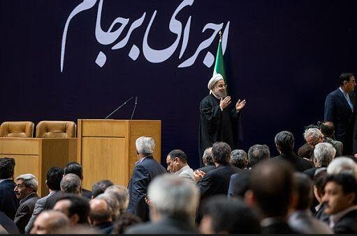 تجربیات برجام قفل تحریم های اقتصادی ایران را باز می کند؟