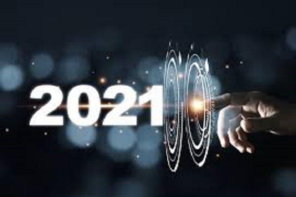 اجلاس جهانی زمین ۲۰۲۱ به میزبانی امریکا| گذار به اقتصاد بدون کربُن