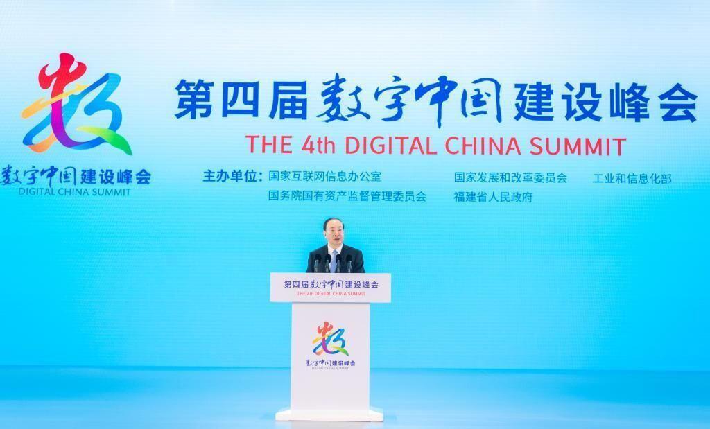توسعه دهکده های هوشمند چینی؛ ارائه خدمات دیجیتالی کارآمد  پیشرفت مداوم در ادغام اینترنت با تولید