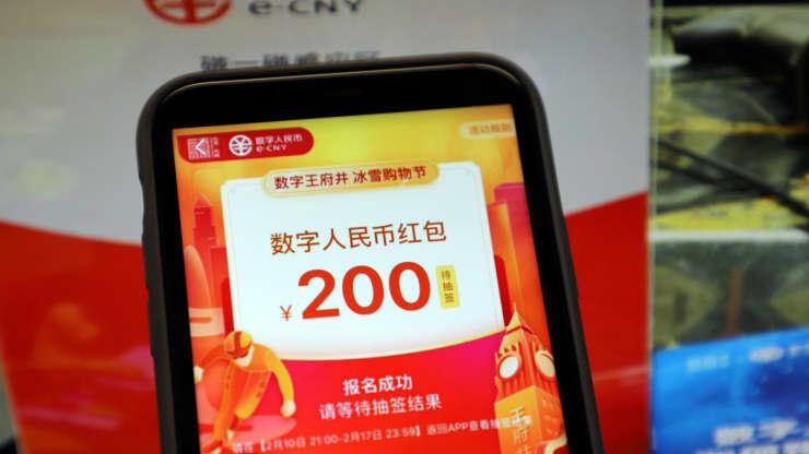 دستمزد کارکنان چینی با یوان دیجیتال پرداخت شد