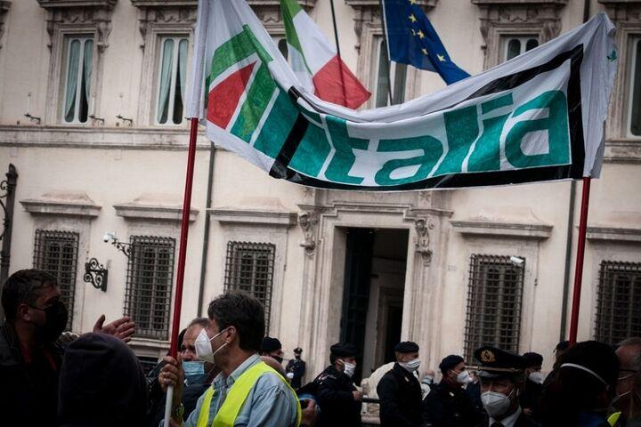 ایتالیا 2
