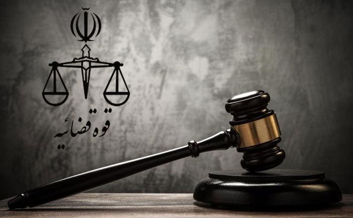 تاکید نظام حقوقی کشور بر استرداد سود مازاد تسهیلات