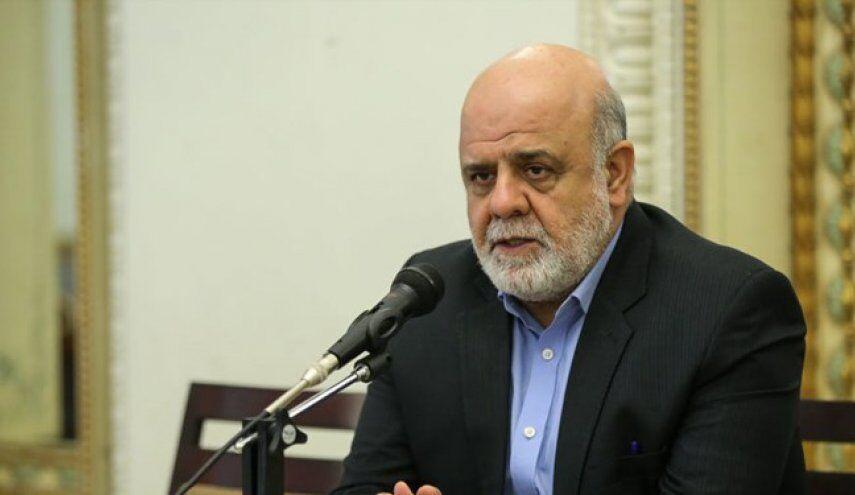 سفر وزیر برق عراق به ایران برای تسریع در پرداخت مطالبات مالی