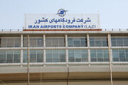 جزئیات اختصاص اعتبار مازاد فرودگاههای منتخب بودجهریزی عملیاتی