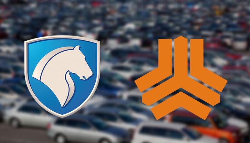 افزایش قیمت محصولات ایران خودرو و سایپا