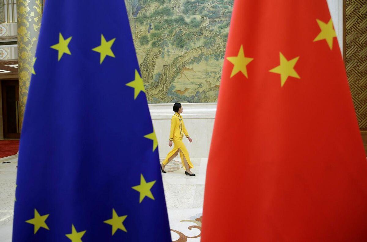 تعلیق برنامه تصویب سرمایه گذاری گسترده اتحادیه اروپا و چین