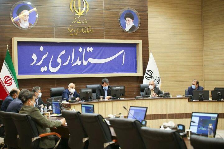 لزوم سرمایهگذاری یزد در حوزه خدمات برای اشتغالزایی