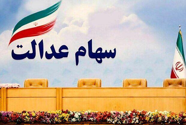 قصد مافیای بورس خروج سرمایه های استانی از مازندران است