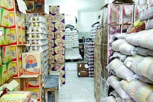 ۱۵ هزار تن کالای اساسی در استان البرز توزیع شد