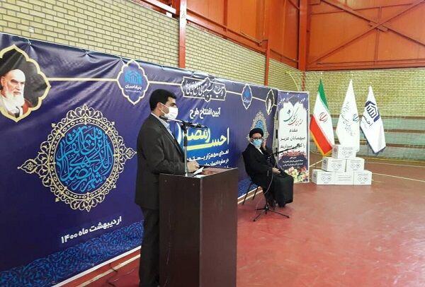 فاز اول مرحله پنجم رزمایش همدلی و احسان در آذربایجان شرقی آغاز شد
