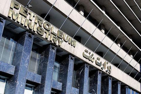 مدیرکل دفتر وزارتی وزارت نفت منصوب شد