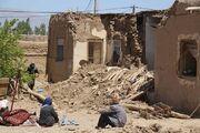 پرداخت یک هزار و ۱۹۰ میلیارد ریال تسهیلات به زلزلهزدگان خراسان شمالی تصویب شد