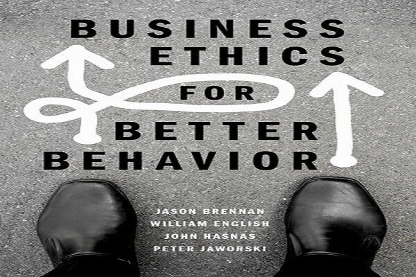 Professor Brennan: Most business ethics books focus entirely on philosophical issues