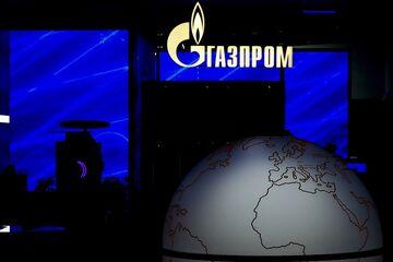 روسیه ساخت یک مجتمع بزرگ گازی را کلید زد