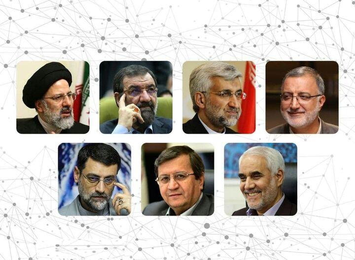 انتظارات فعالان اقتصادی بوشهر از رئیس جمهور آینده؛ بخش خصوصی مشاور امین دولت شود