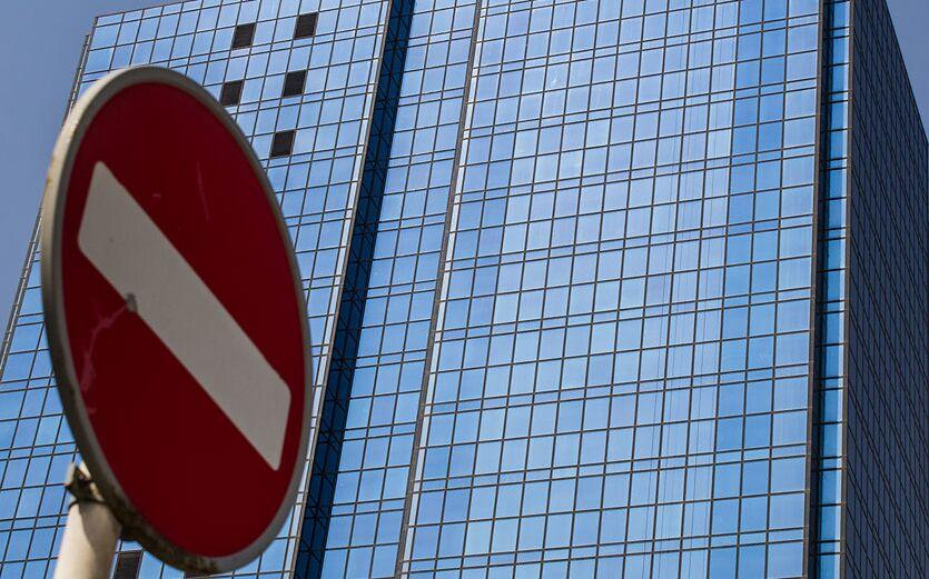 مسدودسازی درگاههای رمزارز به جای قانونمند کردن فعالیت؛ بانک مرکزی از سود سرشار روزانه میگذرد؟!