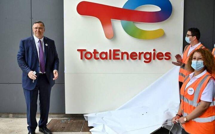 توتال فرانسه به «توتالانرژیز» تغییر نام داد