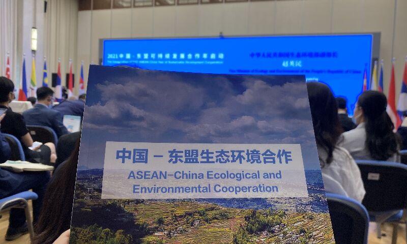 همکاری چین و «آسه آن»؛ تقویت تغییر اقلیم و تنوع زیستی| «توسعه اقتصاد سبز» موضوع مورد اجماع