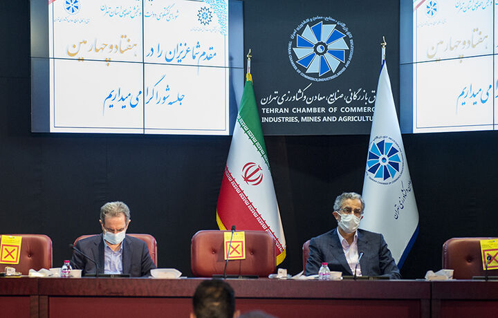 وضعیت نگرانکننده سرمایهگذاری در اقتصاد ایران