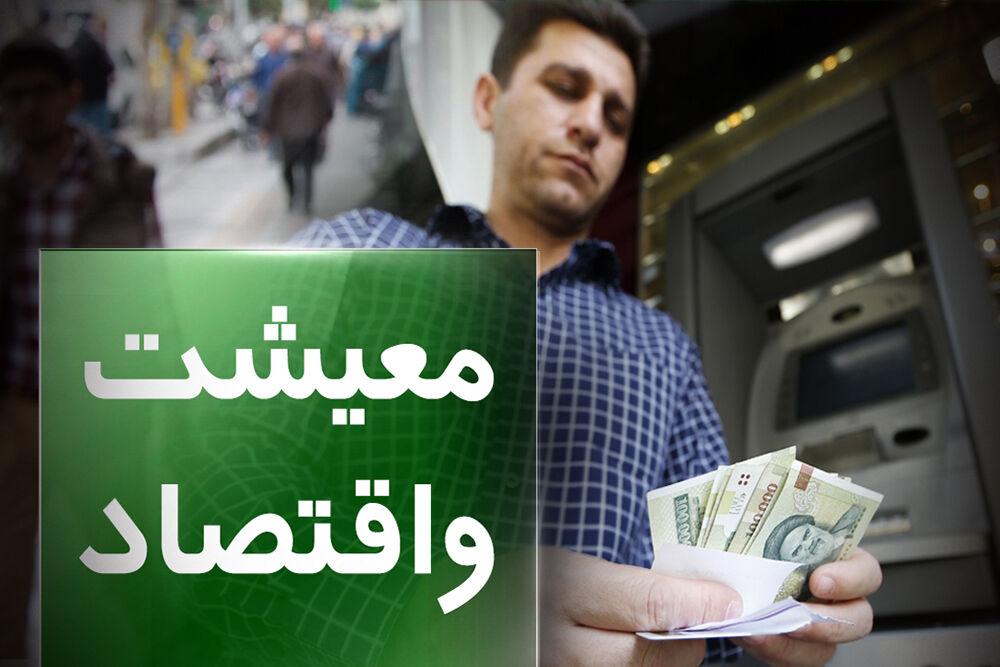«اقتصاد» و «معیشت» خواسته مردم از رئیسجمهور آینده؛ تأکید بر نجات بازار بورس