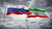 ضرورت توسعه زیرساختهای حمل و نقل برای حضور در بازار روسیه