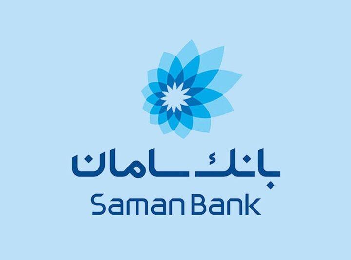 بدهکاری یکهزار و ۷۰۰میلیاردی بانک سامان| ۱۹میلیارد تومان هزینه تشریفات بانک سامان در ۶ماه