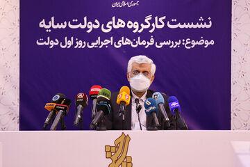 نشست خبری سعید جلیلی نامزد انتخابات ریاست جمهوری