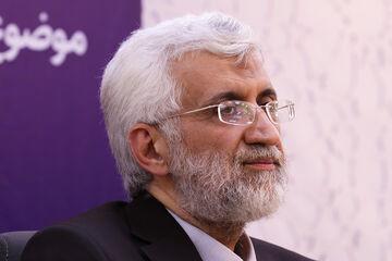 جلیلی از حضور در عرصه انتخابات انصراف داد