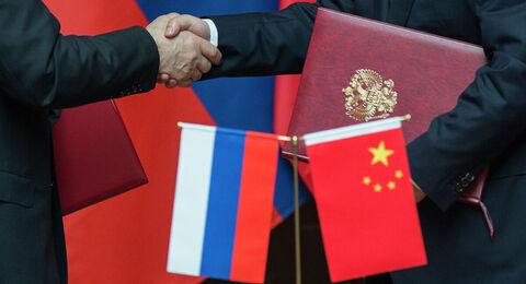 افزایش ۲۳.۶ درصدی تجارت روسیه و چین