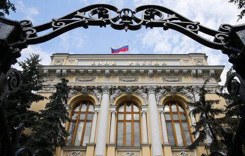 تاثیر تصمیمات بانک مرکزی روسیه بر بازار فارکس